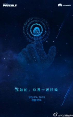 Second-teaser-appears-to-promote-Force-Touch