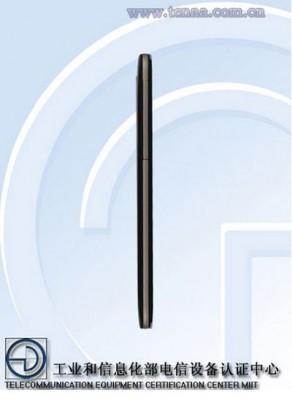 TENAA-certifies-the-HTC-Desire-828w-(1)
