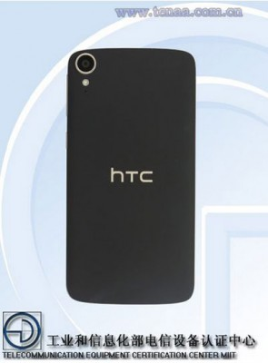 TENAA-certifies-the-HTC-Desire-828w-(2)