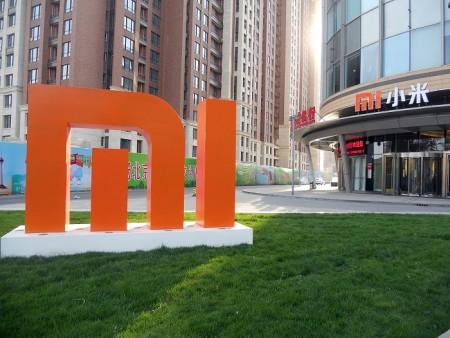 Xiaomi-building_2