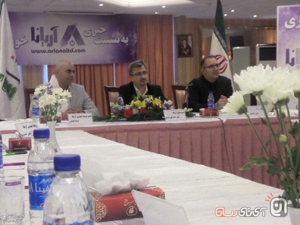 ariana-seminar