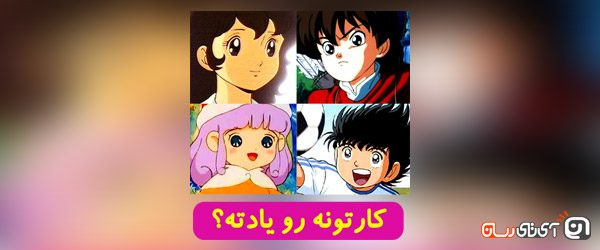 cartoonyad