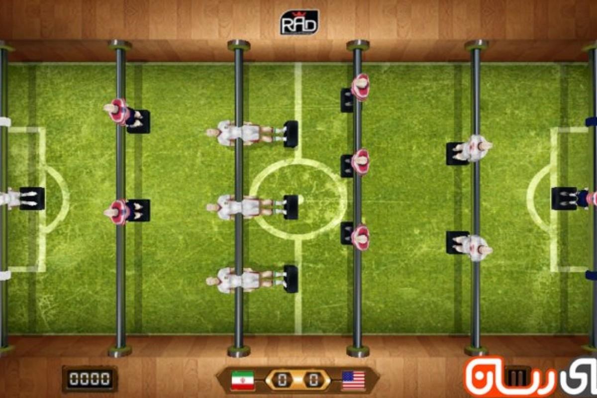 نگاهی به بازی فوتبال دستی 3D: تجربهای جدید از فوتبال!
