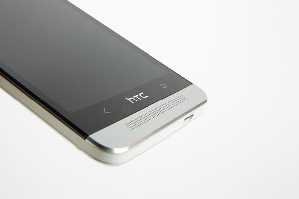 htc-one-speaker