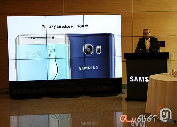 samsung mobile seminar 7