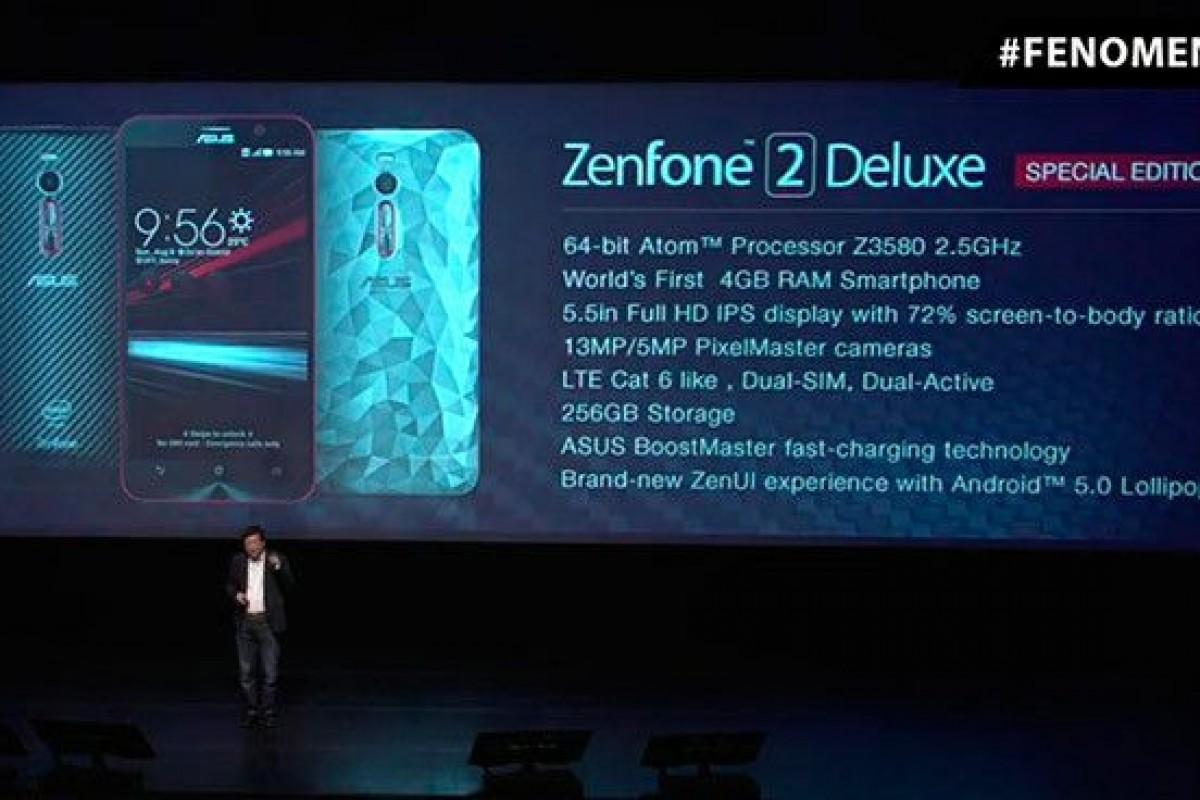 ایسوس از نسخه 256 گیگابایتی ZenFone 2 در برزیل پرده برداشت