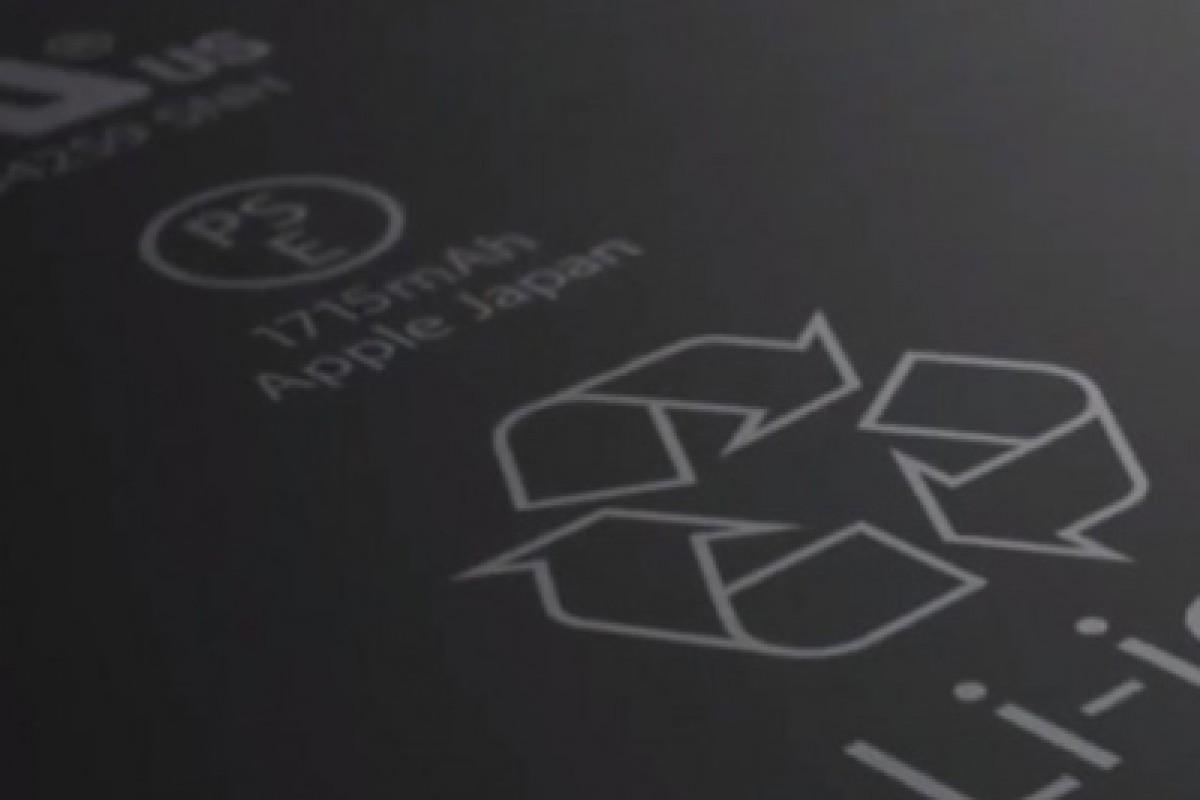 توان باتری آیفون ۶s در تیزر تبلیغاتی آن مشاهده شد!