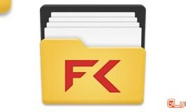 بررسی اپلیکیشن File Commander: کارآمد و دوست داشتنی!