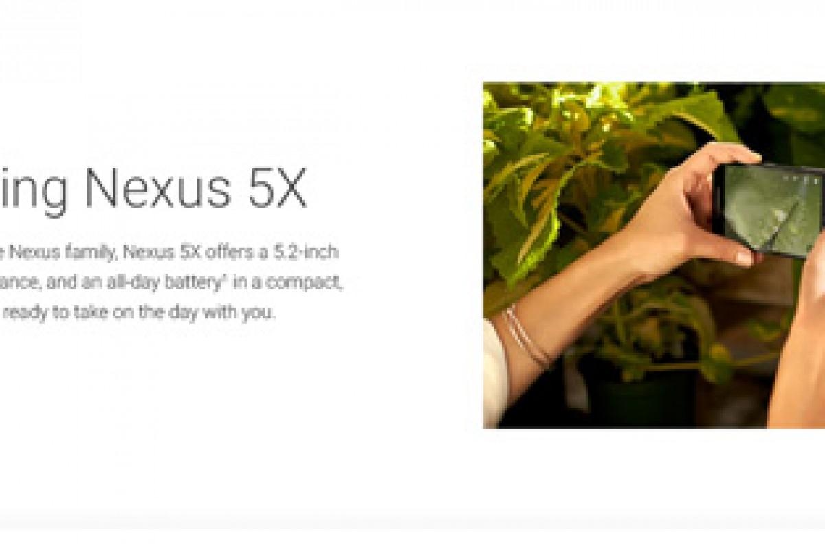 مشخصات کامل نکسوس ۵X منتشر شد: اسنپدراگون ۸۰۸ و سنسور اثر انگشت