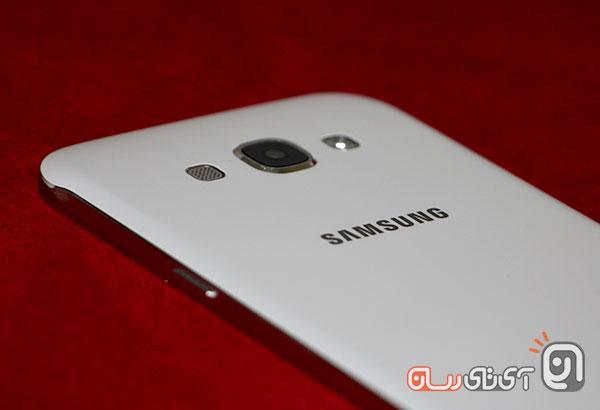 Samsung Galaxy A8-11