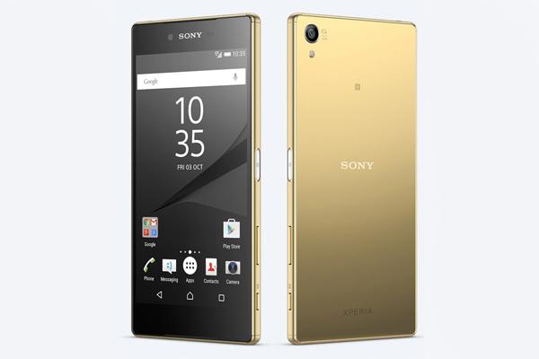 Sony-Xperia-Z5-Premium-(1)
