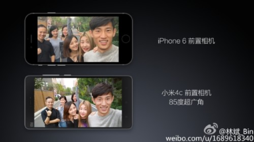 Super-wide-angle-lens-allows-more-people-to-fit-into-a-selfie-than-the-front-camera-on-the-iPhone-6