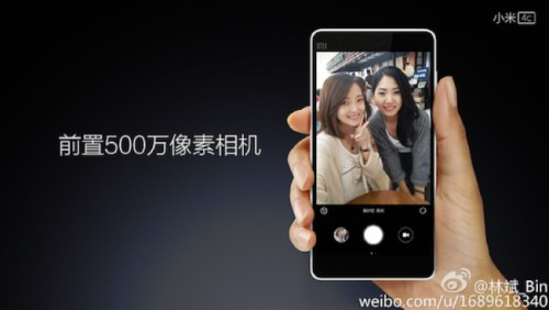 Xiaomi-Mi-4c-will-have-a-5MP-front-facing-camera (1)