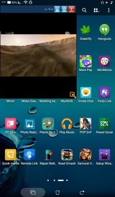 app-tv-Review