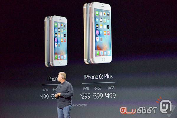 apple-iphone-6s-PRICE