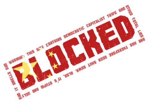blocek