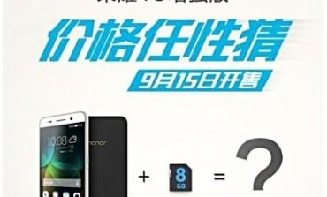 نسخه جدید هواوی Honor 4C بهزودی عرضه خواهد شد!