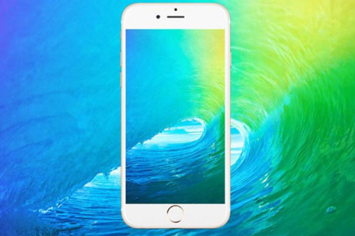 تصاویر زمینه رسمی iOS 9 را از اینجا دانلود کنید
