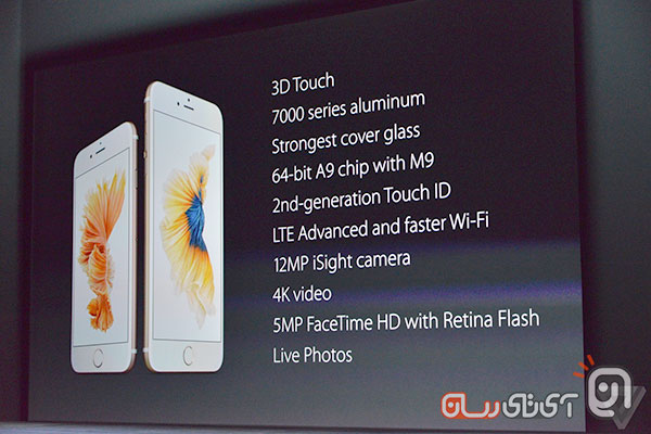iphone-6s-and-6s-plus-SPEC