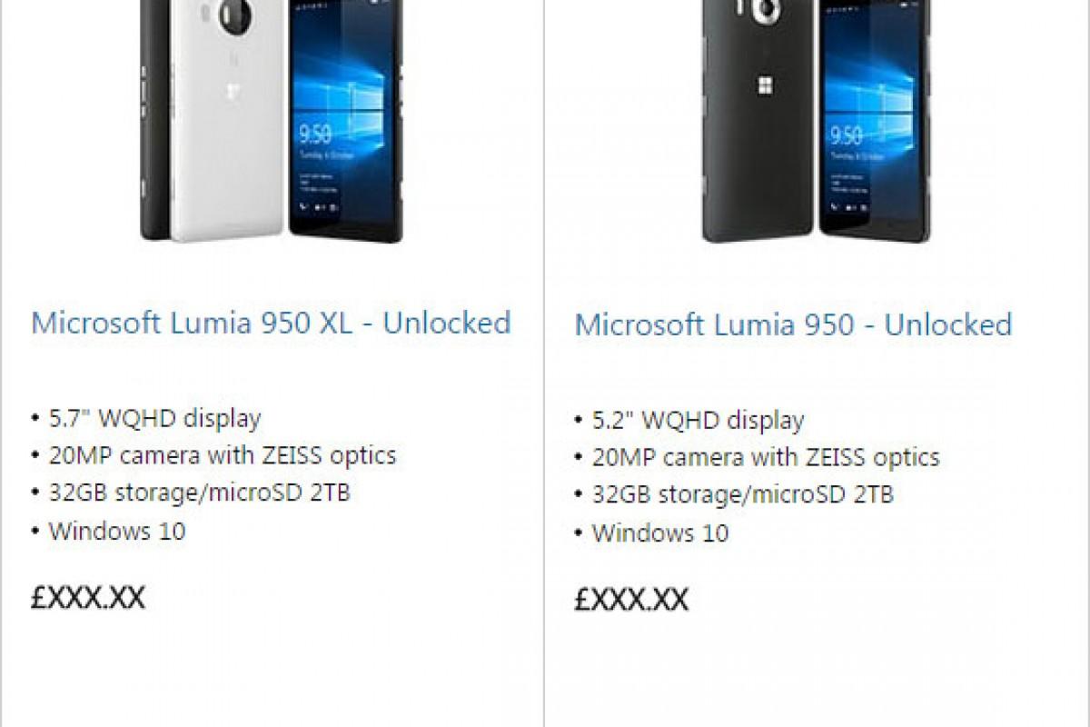 مایکروسافت و ارسال پستی اشتباه در خصوص لومیا 950 و لومیا 950XL