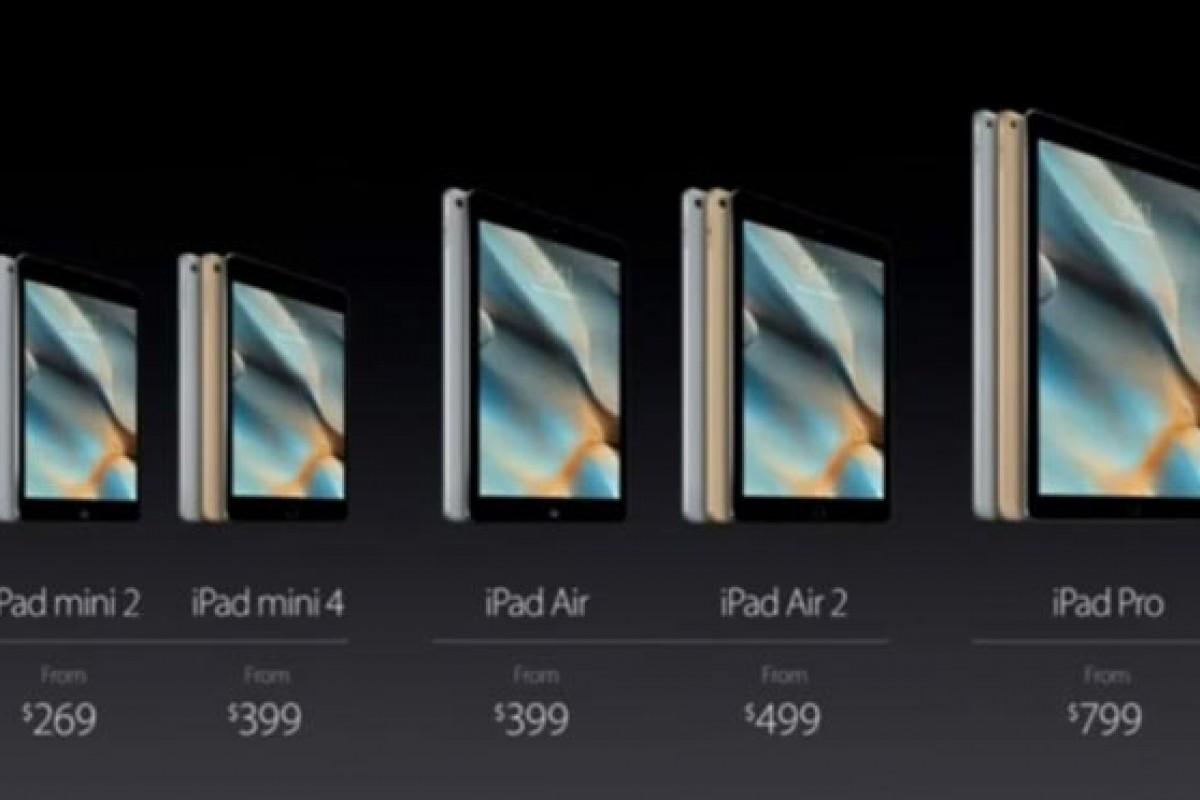 آیپد مینی 4 با مشخصاتی تکراری معرفی شد!