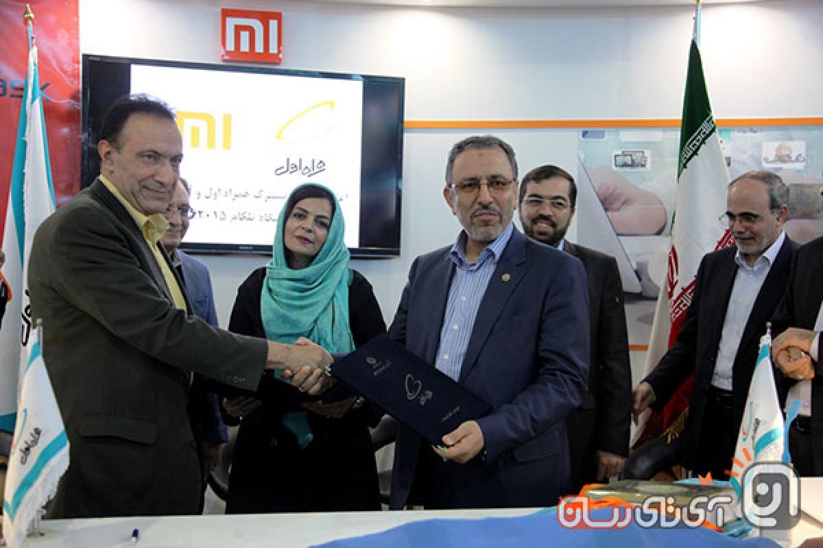 همکاری شیائومی با همراه اول برای عرضه گوشی باندل شده در ایران