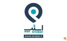 نگاهی به اپلیکیشن Snapp: همیشه در کنارت هستم!