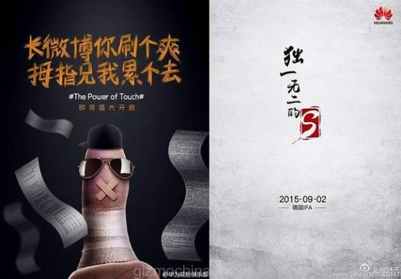 weibo-huawei-mate-7s-w782
