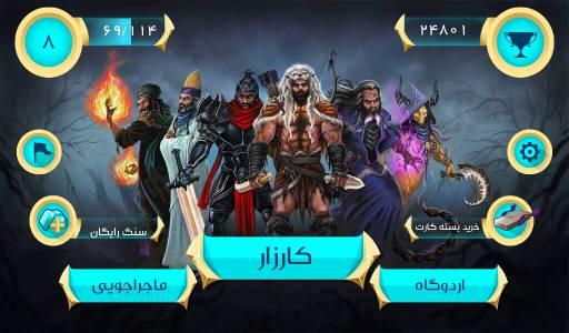 8-Khan-5