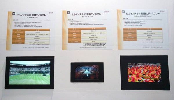 8K displays (2)
