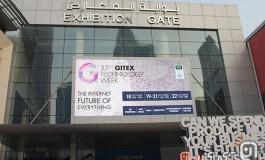 نگاه تصویری و اختصاصی به نمایشگاه بزرگ جیتکس ۲۰۱۵