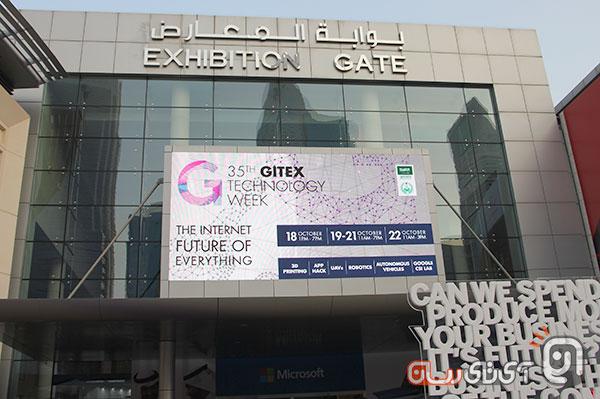 Gitex 2015 12