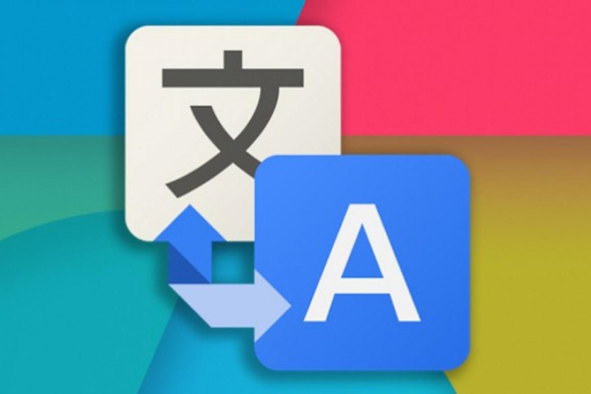 مترجم گوگل از این به بعد مستقیما در محیط اپلیکیشنها متن ترجمه میکند!