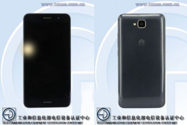 Huawei-Honor-Play-5X-is-certified-by-TENAA