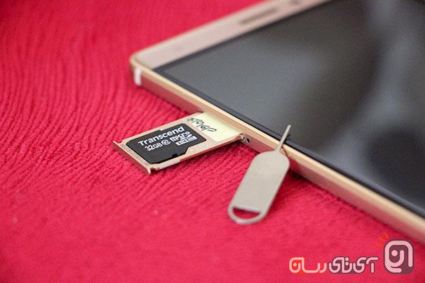 Huawei mate s 10