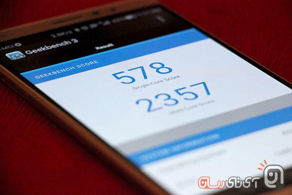 Huawei mate s 15