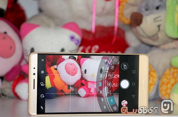 Huawei mate s 21