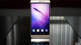 Huawei mate s 23