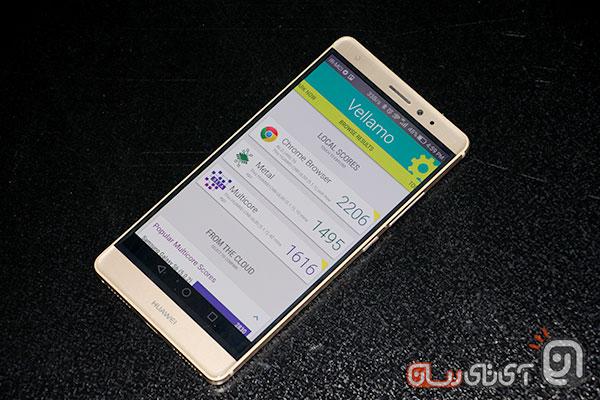 Huawei mate s 24
