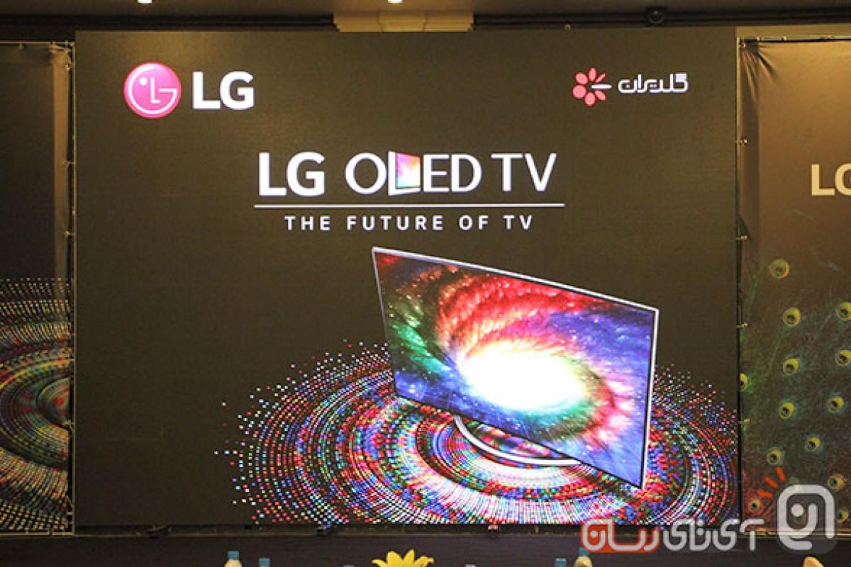 نسل جدید تلویزیونهای الجی در ایران رونمایی شد