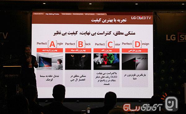 LG Seminar6