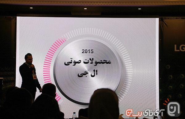 LG Seminar7