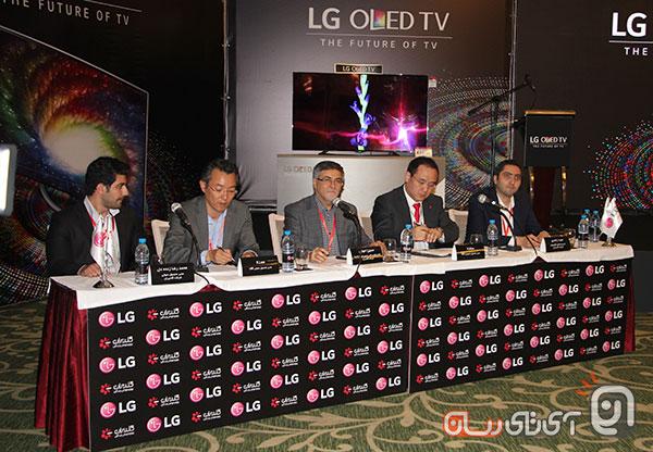 LG Seminar9