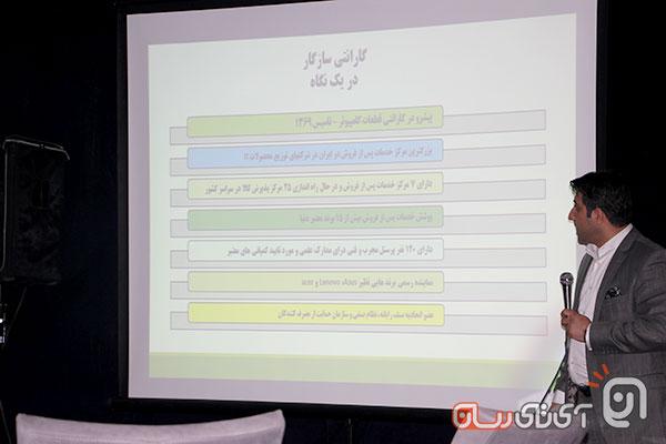 Lenovo seminar 10