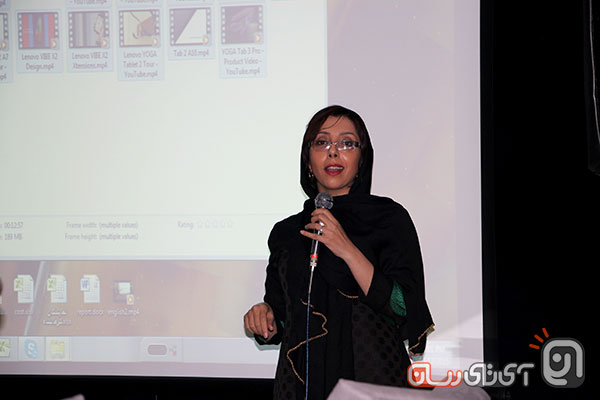 Lenovo seminar 11