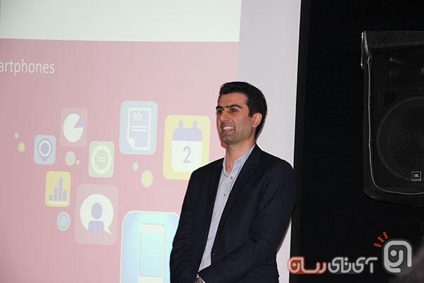 Lenovo seminar 7