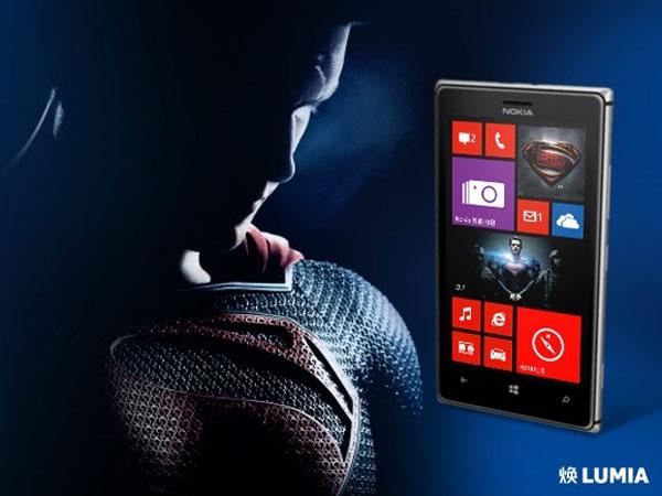Nokia-Lumia-925-Superman-Limited-Edition