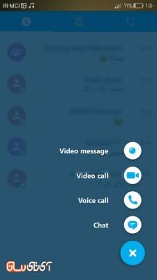 Skype--1