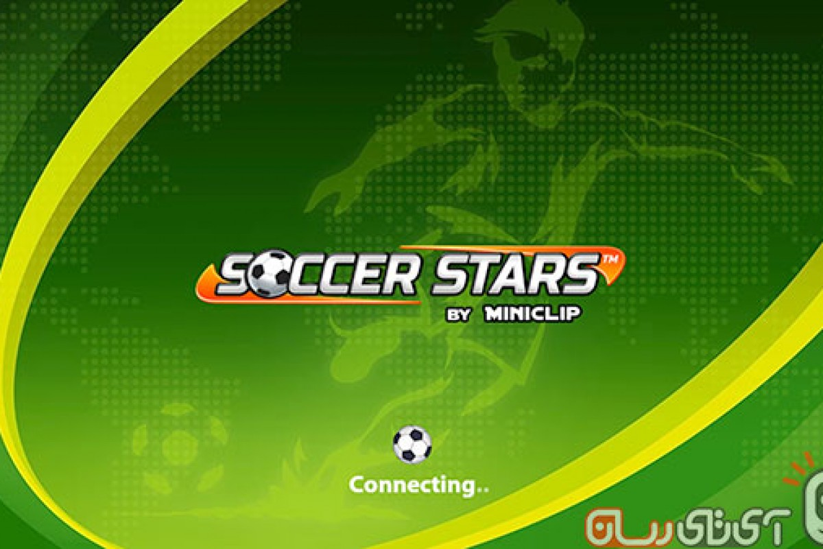 ۵ دلیل برای آنکه ساکر استارز (Soccer Stars) را بازی کنیم