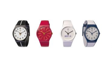 ساعت هوشمند سواچ که چندان هم هوشمند نیست!